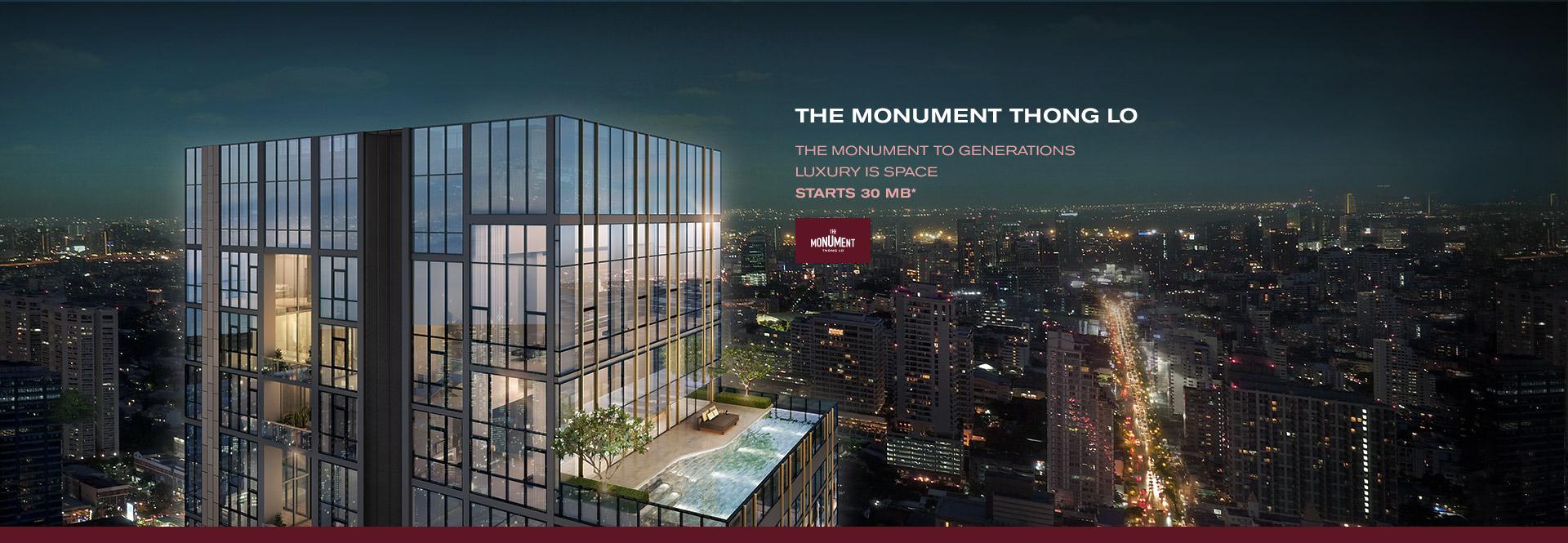 คอนโดมิเนียม - เดอะ โมนูเม้นท์ ทองหล่อ (The Monument Thong Lo)
