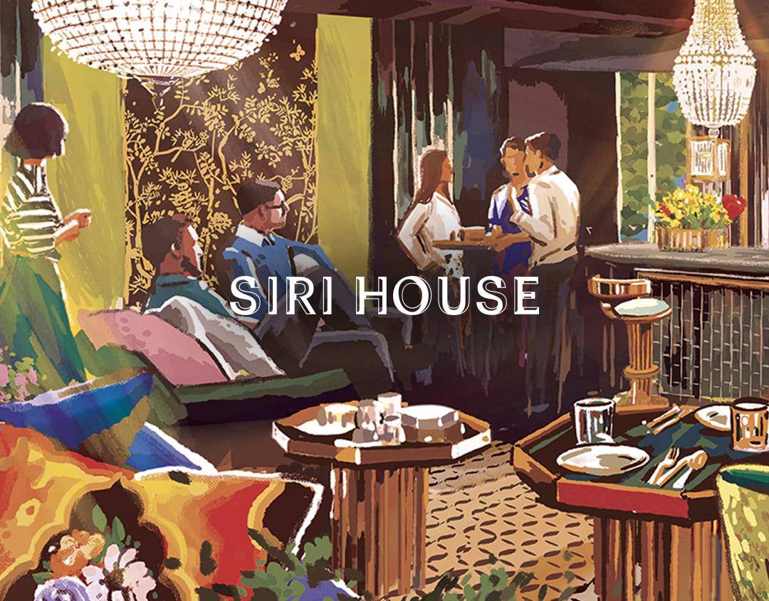 SIRI HOUSE ซอยสมคิด