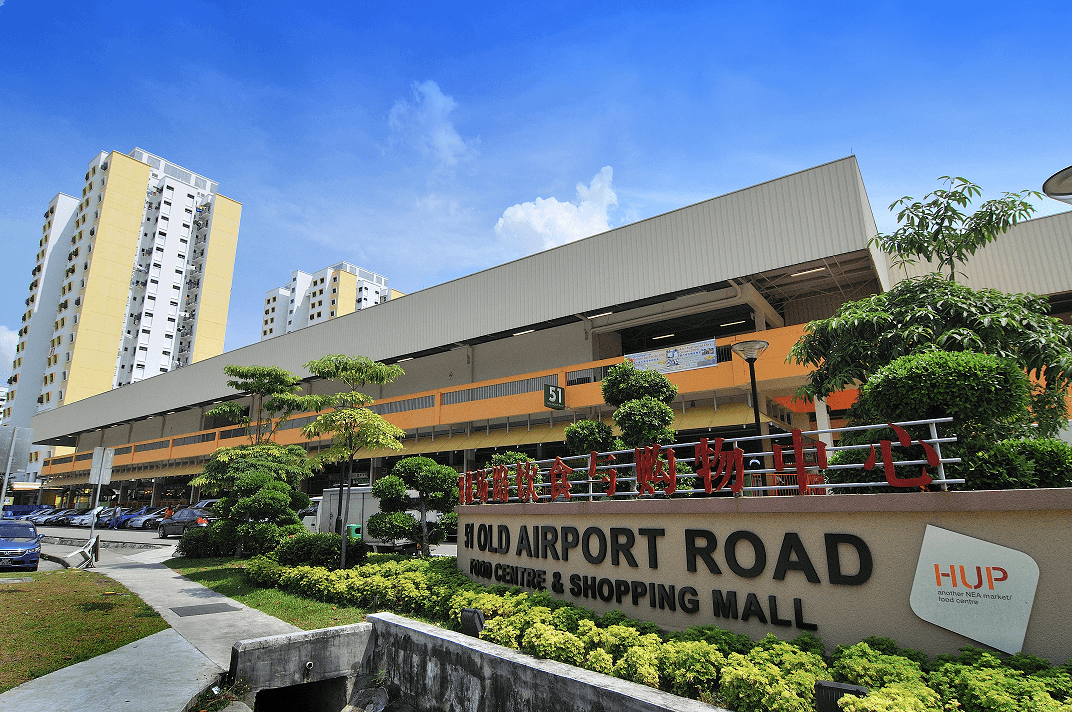 5-singapore-hawker-centres-you-have-visit-old-airport-road