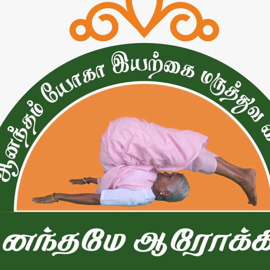 V Elluswamy DNYS, MD(yoga)