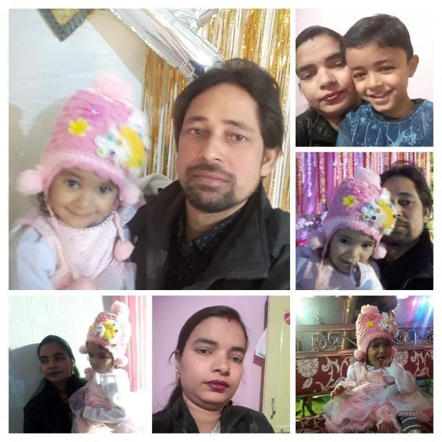 Poonam Devi ( mera gift cheque ke dwara diya jaye Jhumri tilaiya Koderma Jharkhand kudrati Satara Road Pradeep Kumar Sandeep Kumar Seth