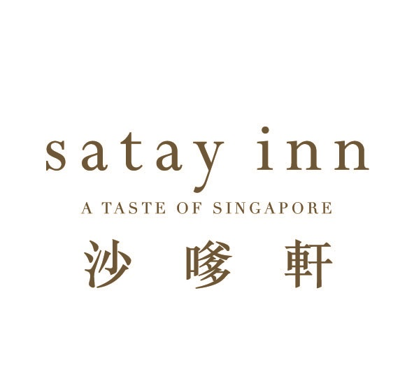 Satay Inn - City Garden Hotel