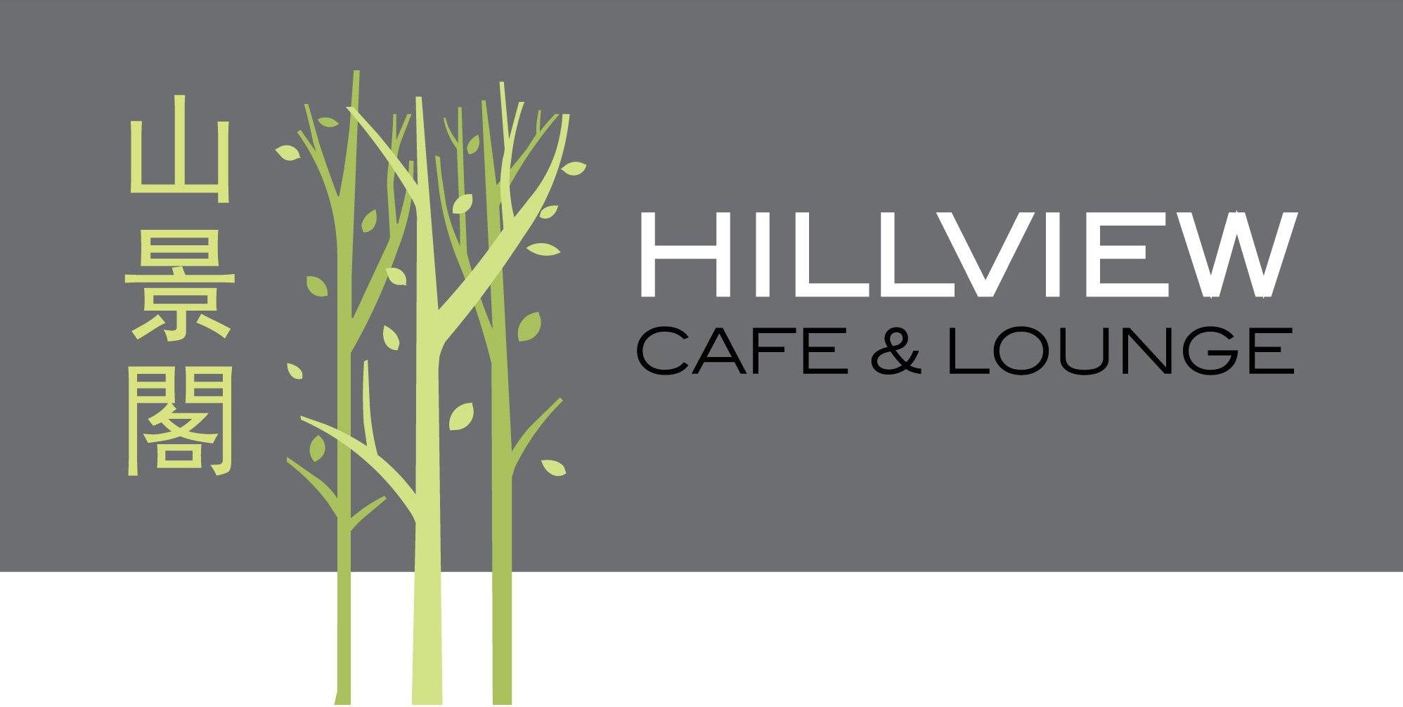Hillview Café - Stanford Hillview Hotel