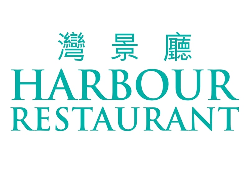 Harbour Restaurant - The Harbourview