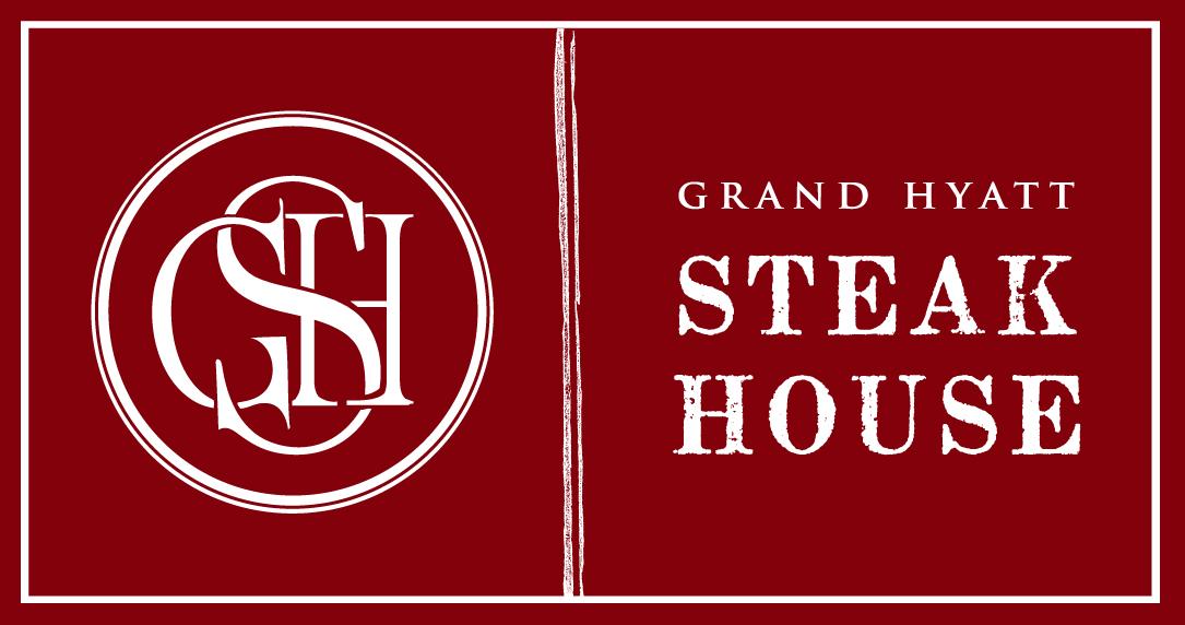 Grand Hyatt Steakhouse - Grand Hyatt Hong Kong