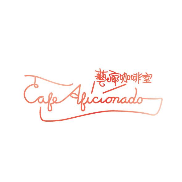 Café Aficionado - Regal Airport Hotel