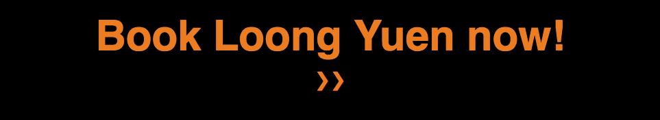 Loong Yuen Holiday Inn Golden Mile 龍苑中菜廳 金域假日酒店 - OKiBook Hong Kong - Restaurants, Buffet, Booking, Reviews Deals, Discounts, Dining Promotions 香港,餐廳及預訂,自助餐, 評價,折扣,優惠, 餐飲促銷