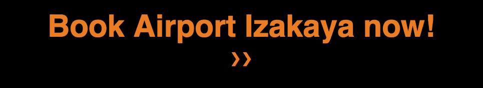 Book Airport Izakaya Regal Airport Hotel 空港居酒屋 富豪機場酒店 - OKiBook Hong Kong