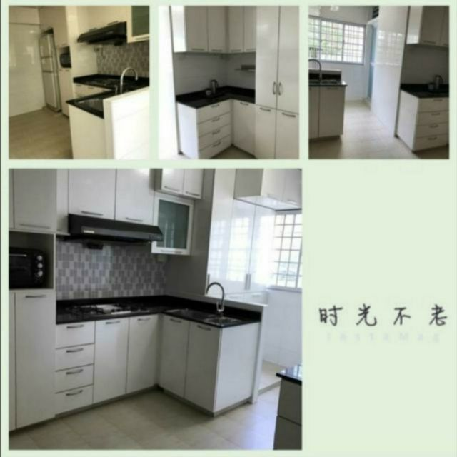 HDB for Sale 334 JURONG EAST AVENUE 1