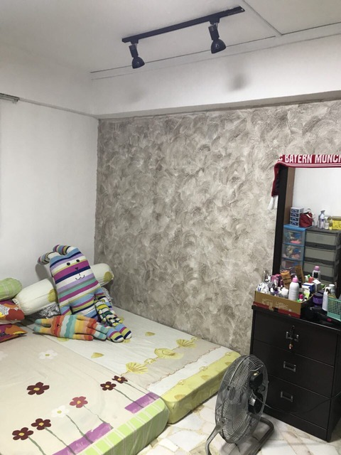 HDB for Sale 252 HOUGANG AVENUE 3
