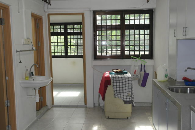 HDB for Sale 57 GEYLANG BAHRU