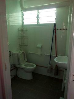 Ohmyhome Room Rental 720 BEDOK RESERVOIR ROAD