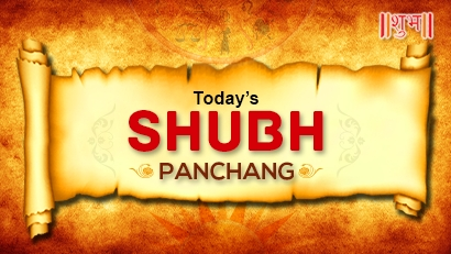 Shubh Panchang - 11 September 2017