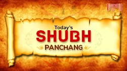 Shubh Panchang - 20 September 2017