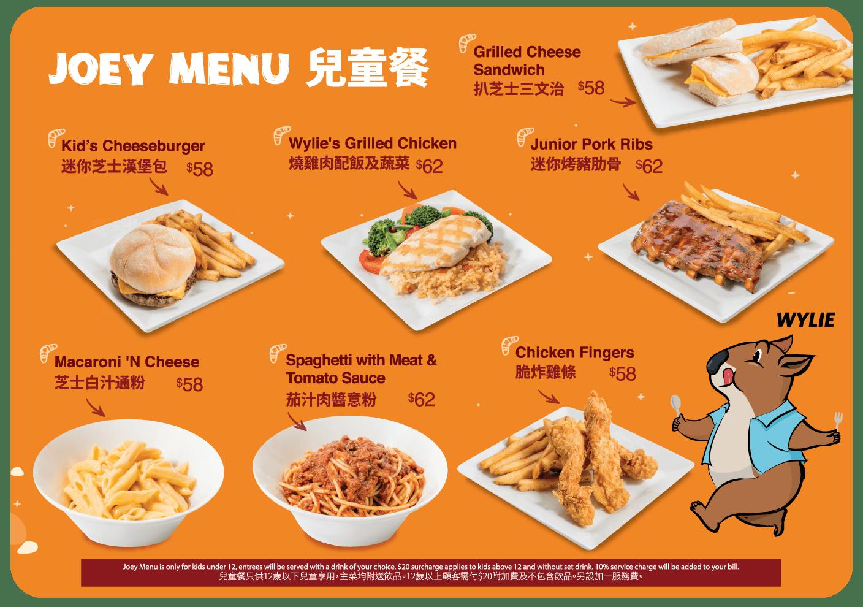 joey menu