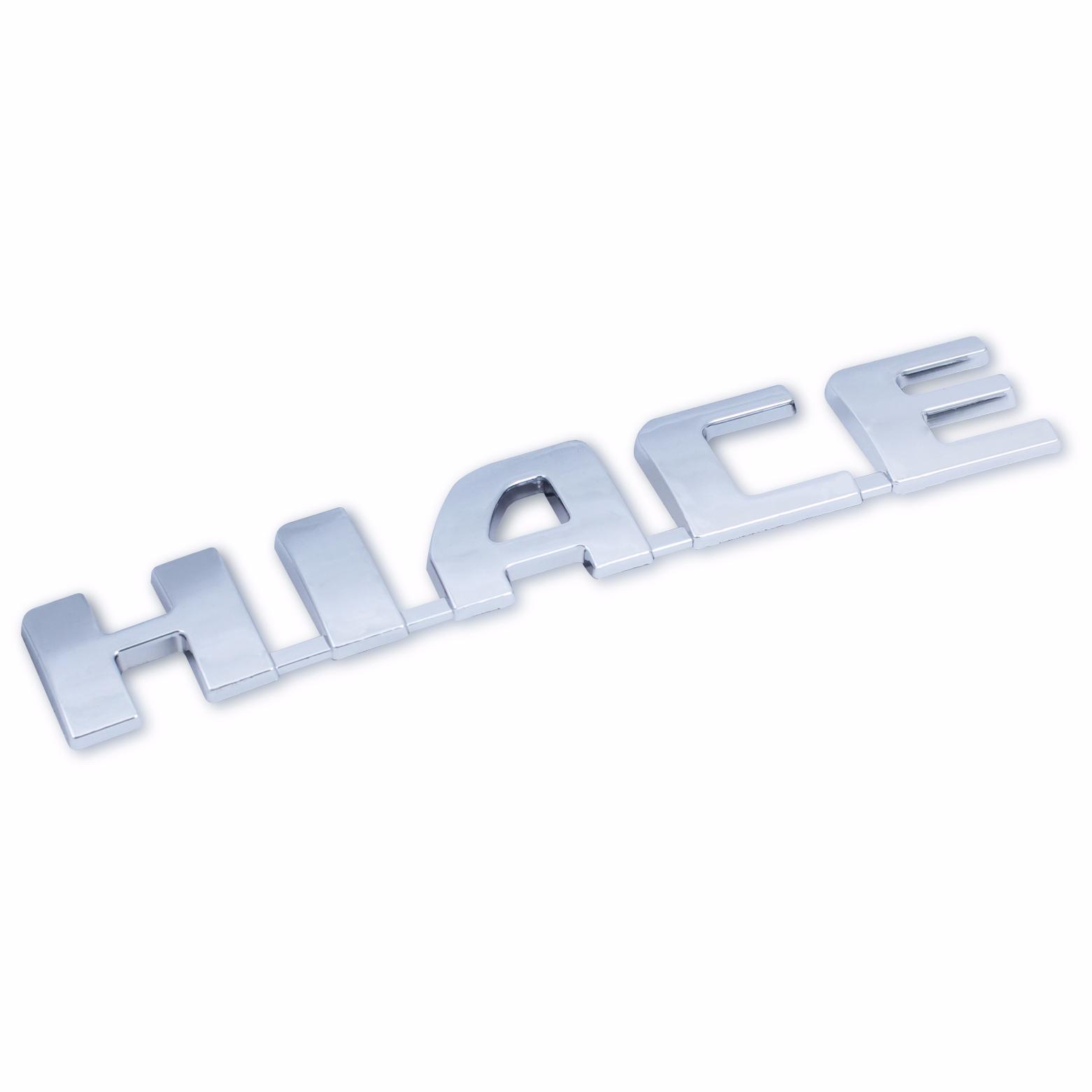 Emblem Logo Hiace