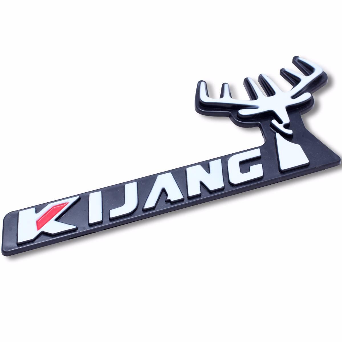 Emblem Logo Kijang - Main Logo