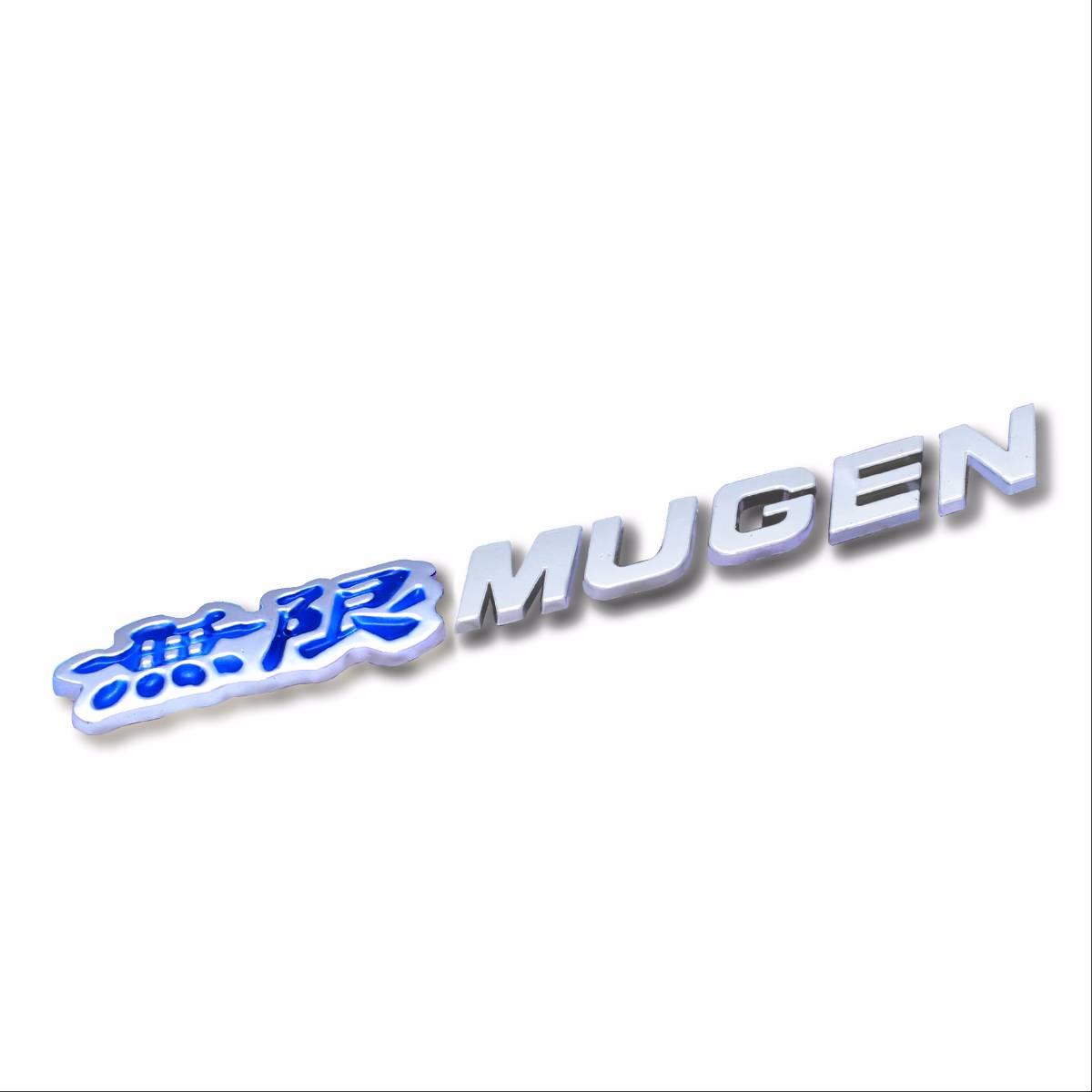 Emblem Logo Mugen - Blue