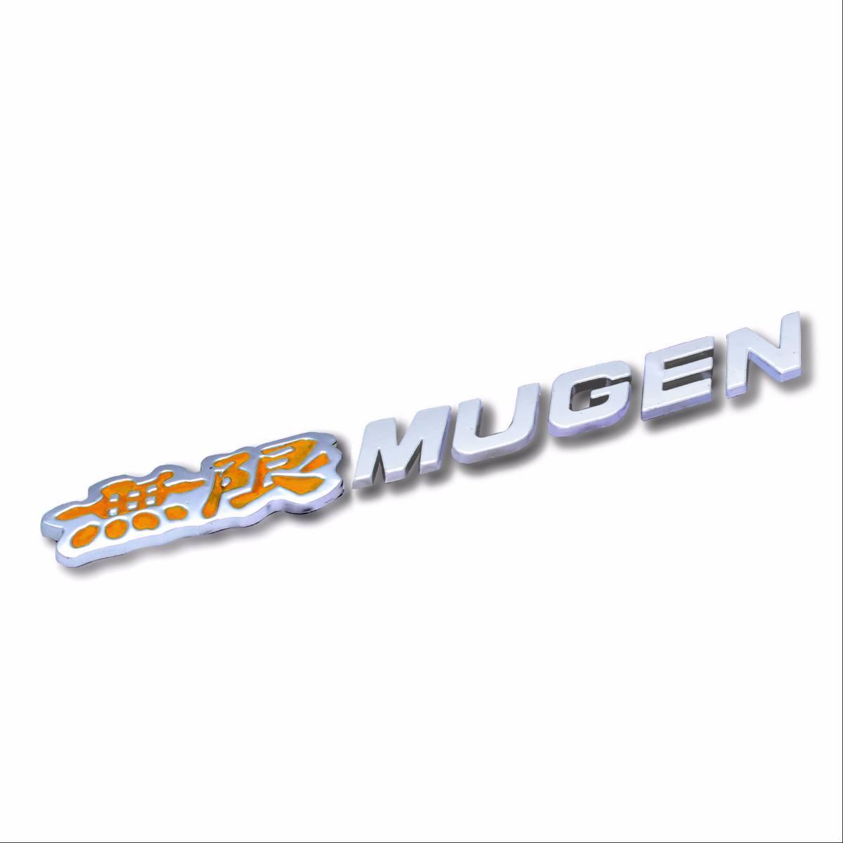 Emblem Logo Mugen - Yellow