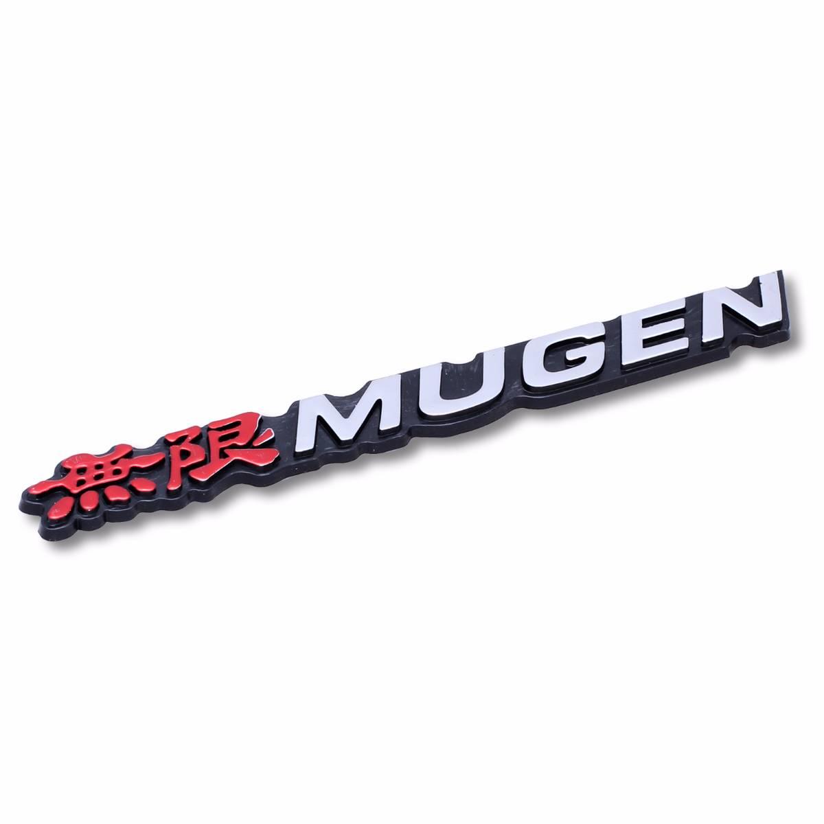 Emblem Logo Mugen - Red