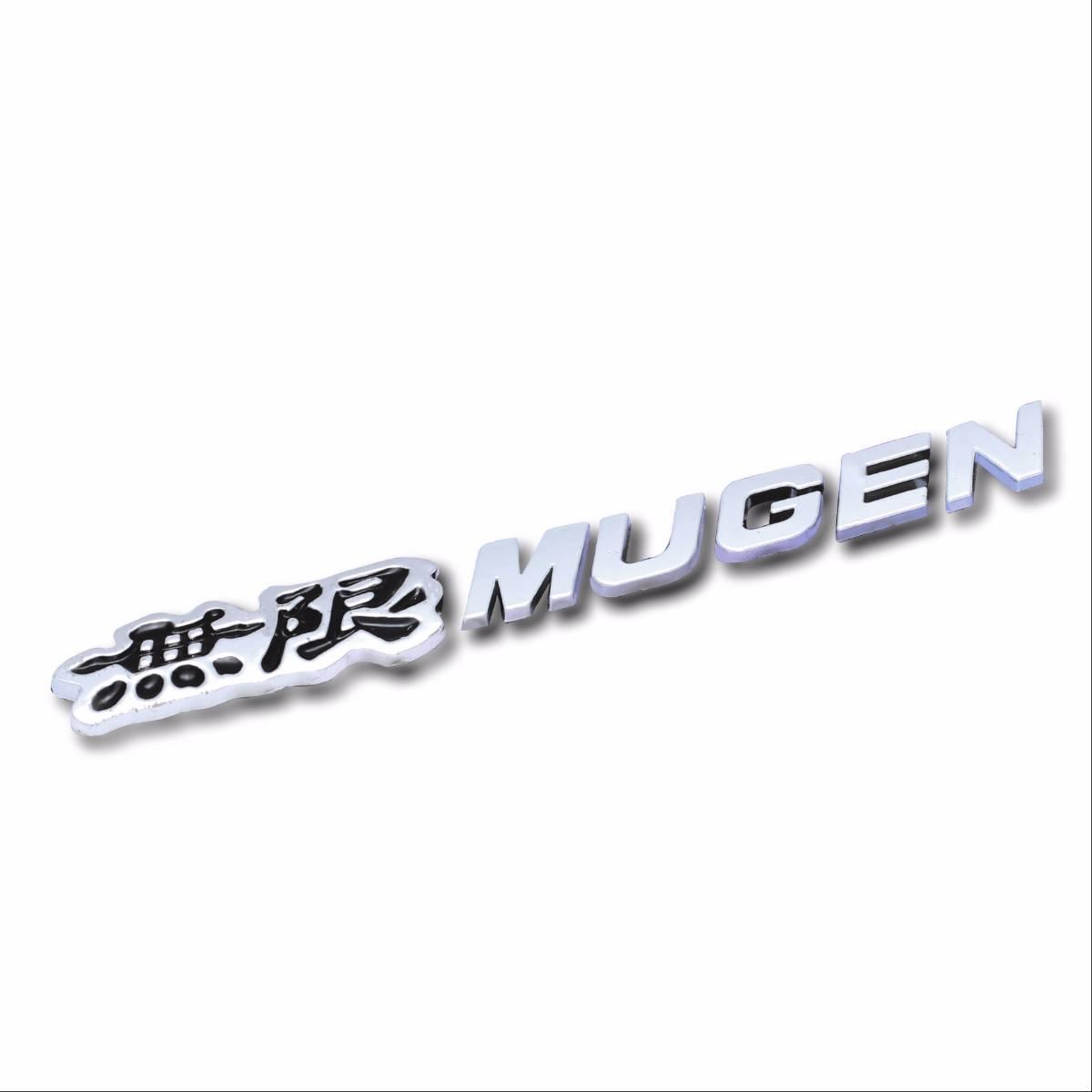 Emblem Logo Mugen - Black