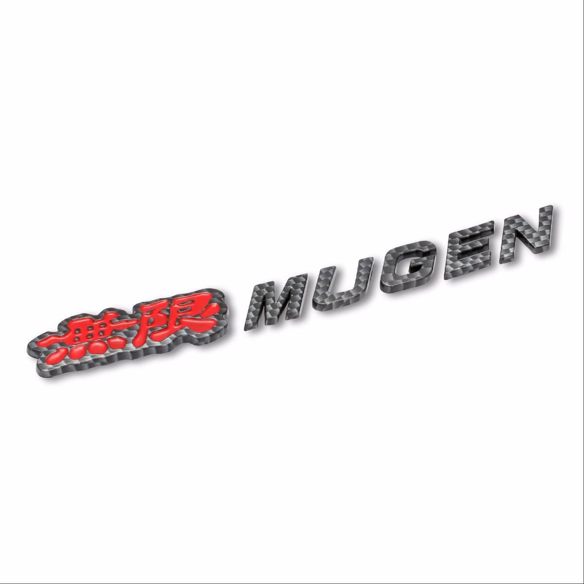 Emblem Logo Mugen - Carbon