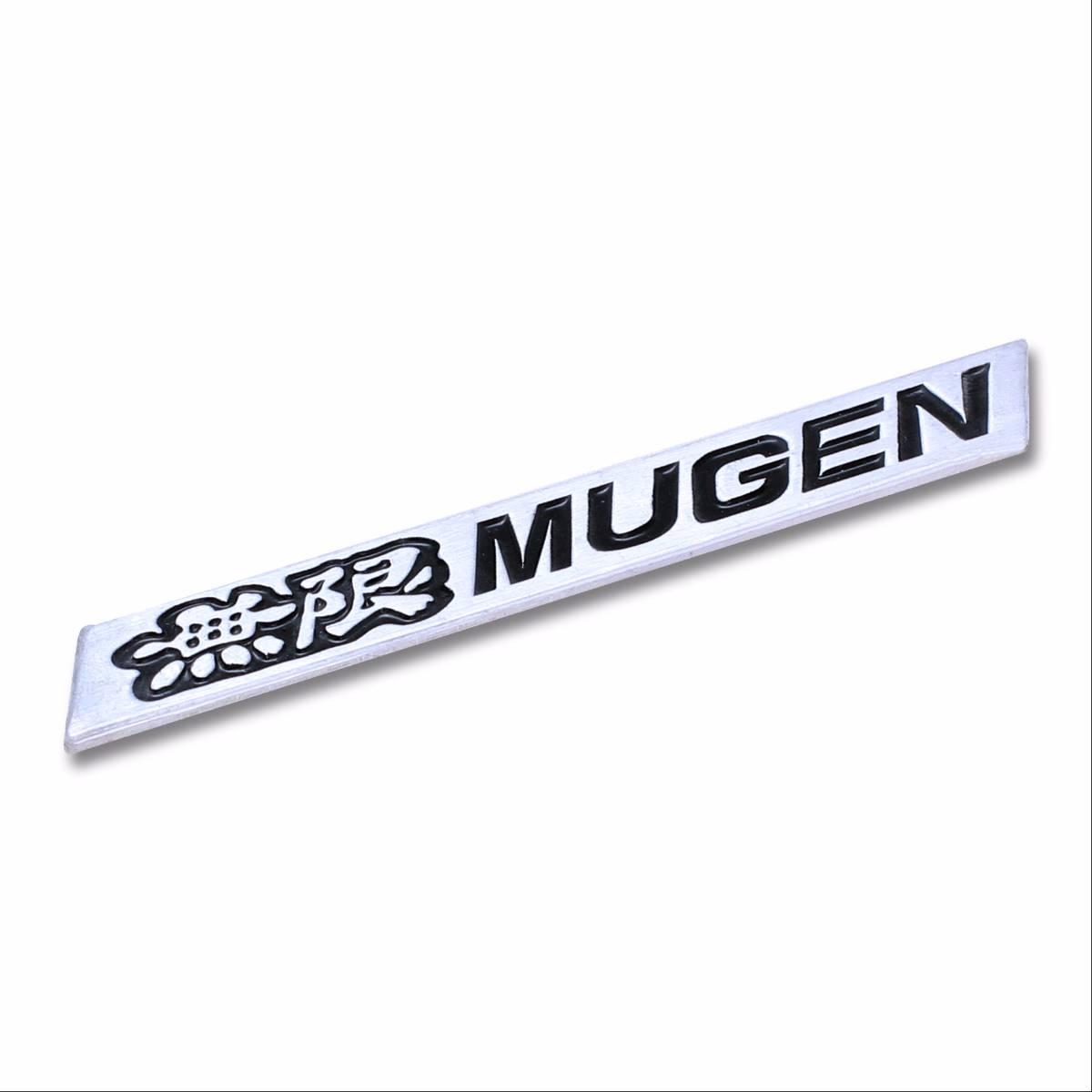 Emblem Logo Mugen - Embose