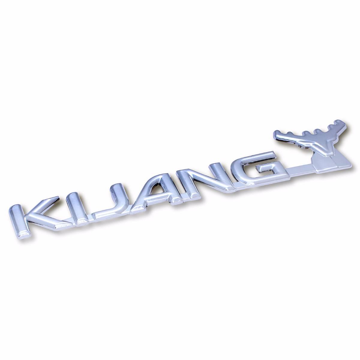 Emblem Logo Kijang - Chrome