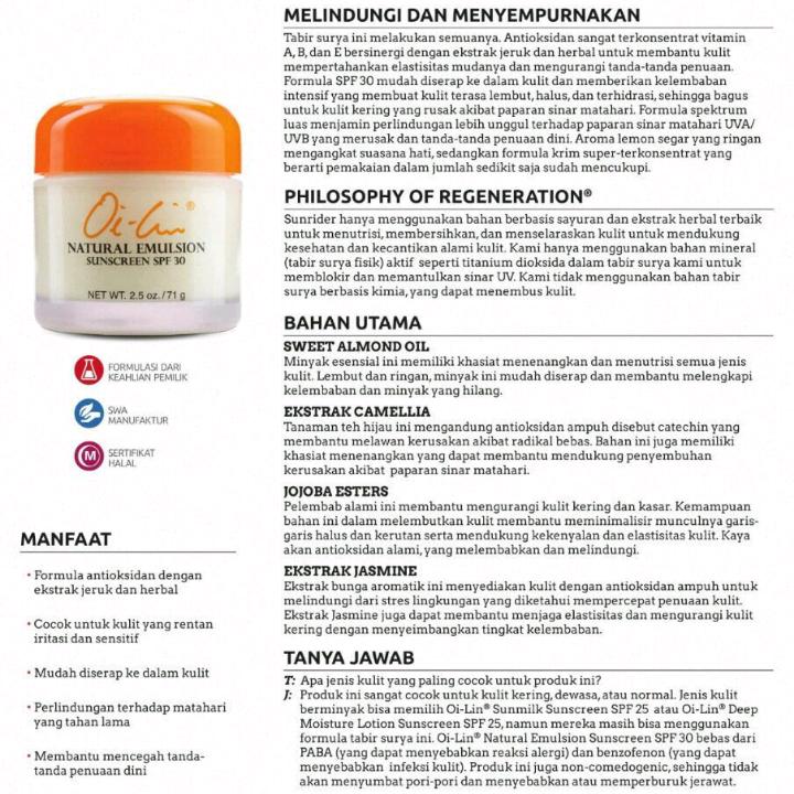 Sunrider Natural Emulsion SPF301