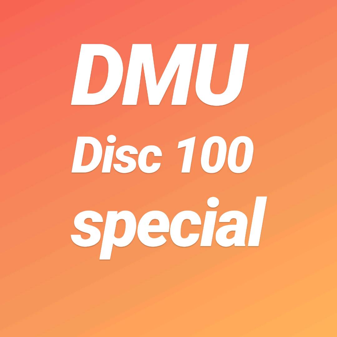 1 DMU disc 100