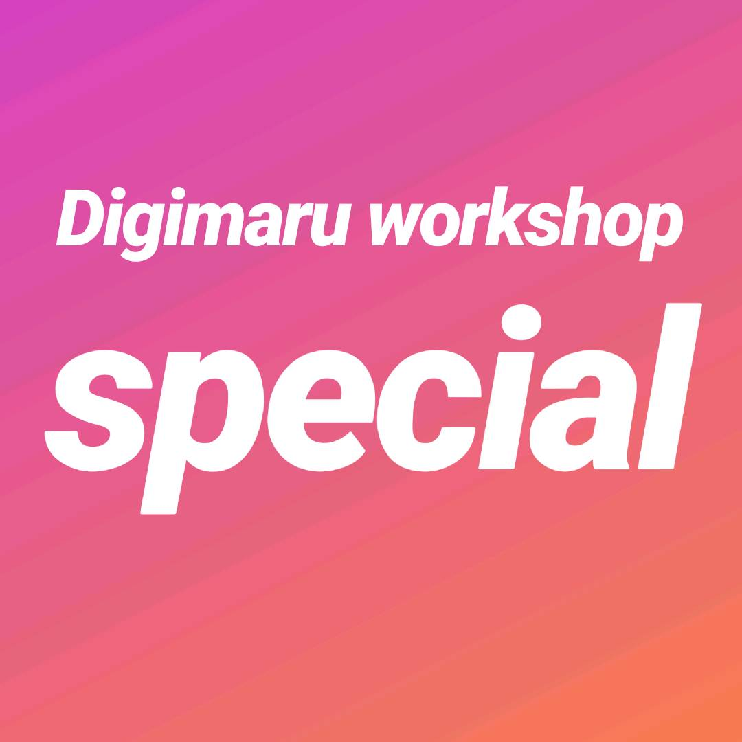1 DMU workshop Special