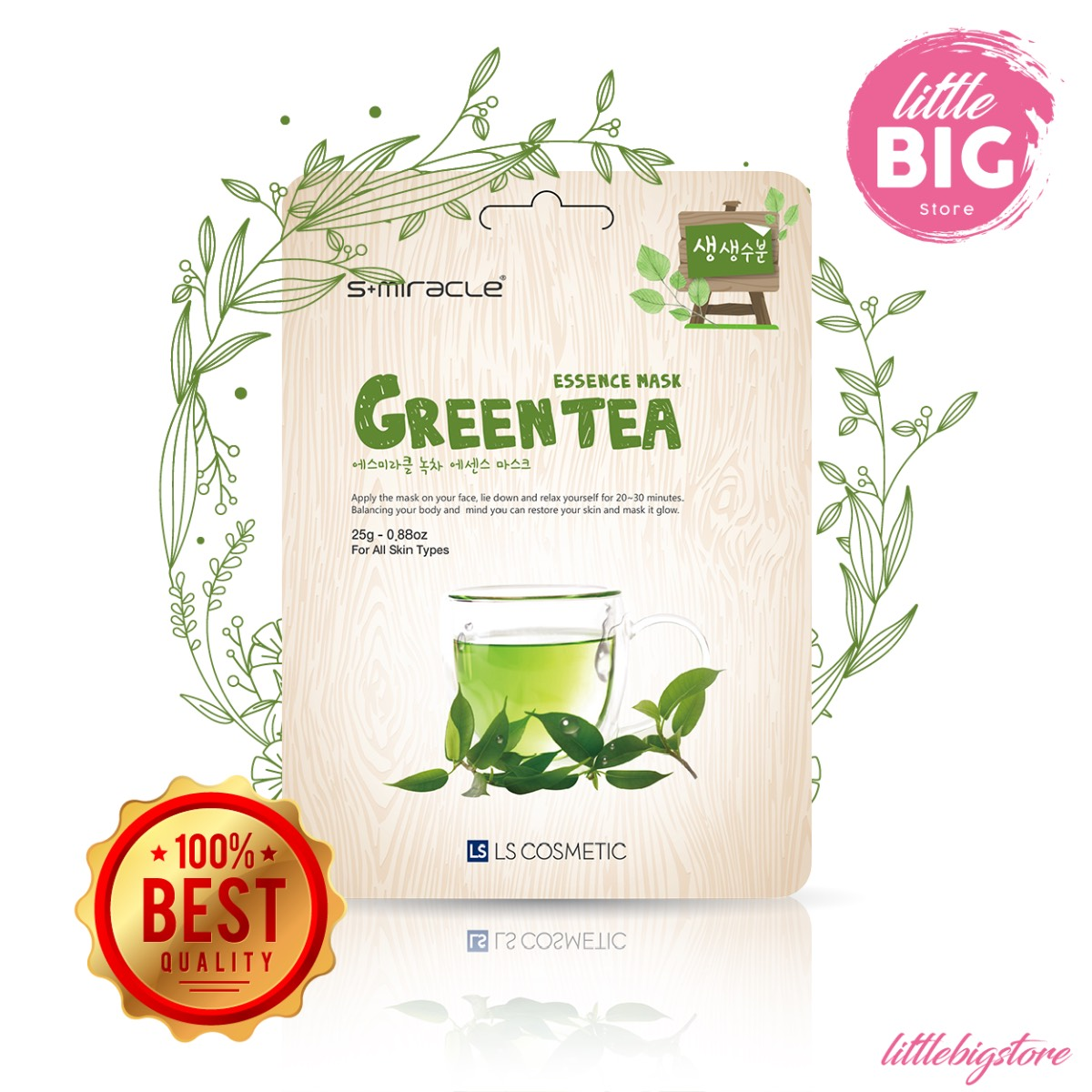 Masker Wajah Korea Green Tea - S+miracle Green Tea Essence Mask