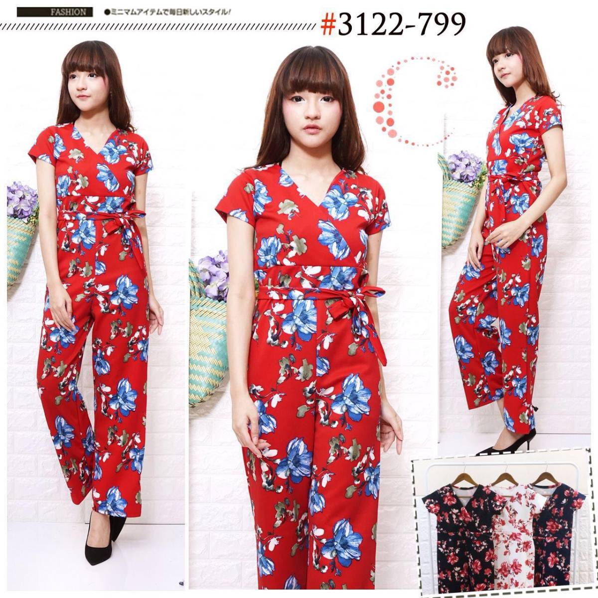 Long Jumpsuit Flower