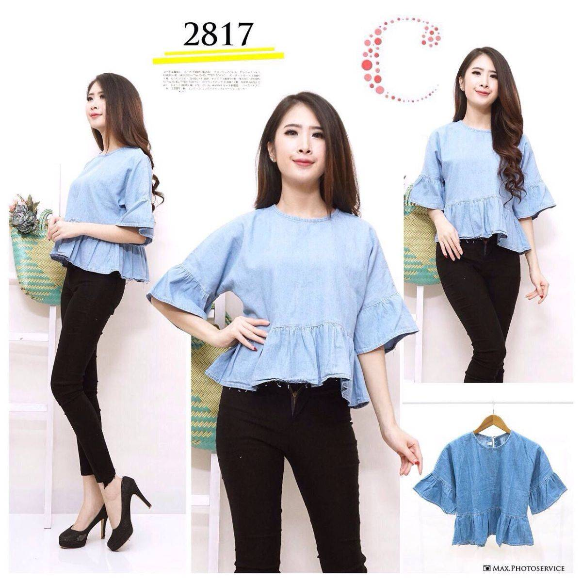 Top Sandra Denim0