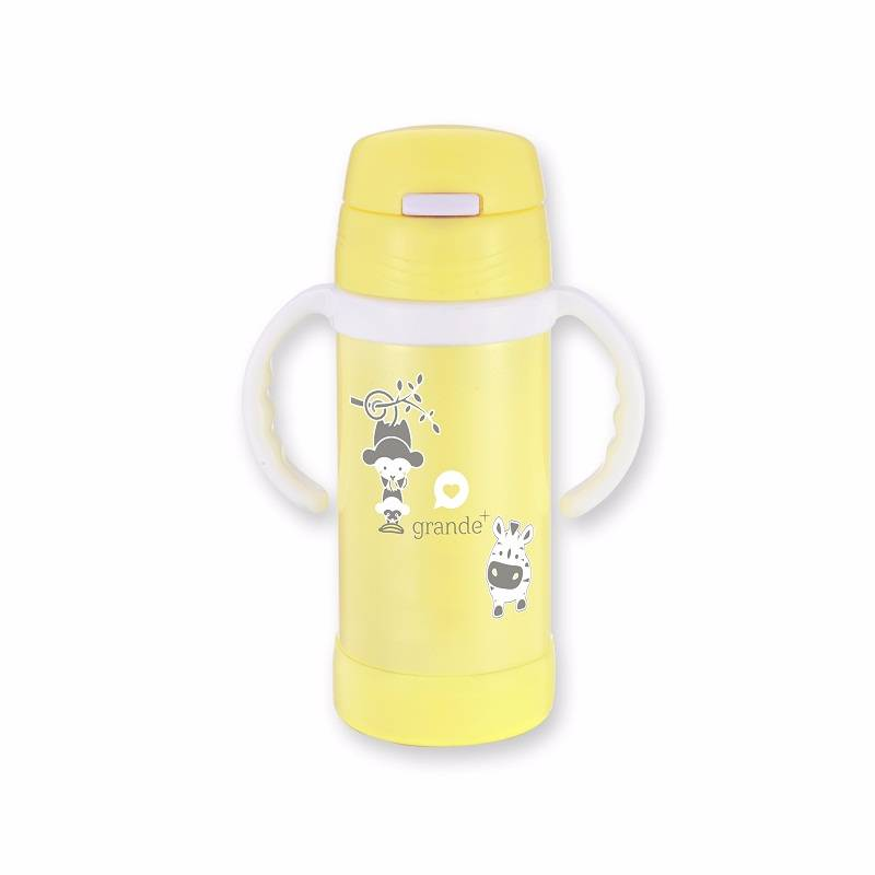 Grande Kid Tumbler Yellow 350 Ml