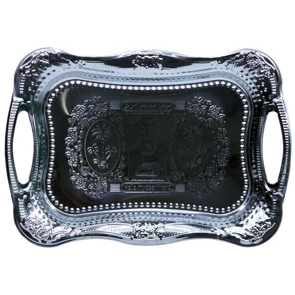 Baki / Nampan Arab Stainless Steel Silver (y-014)