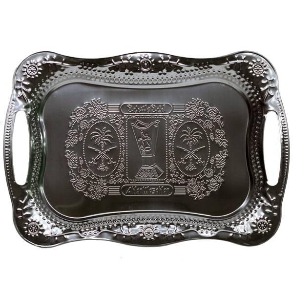 Baki / Nampan Arab Stainless Steel Silver Besar (y-150)