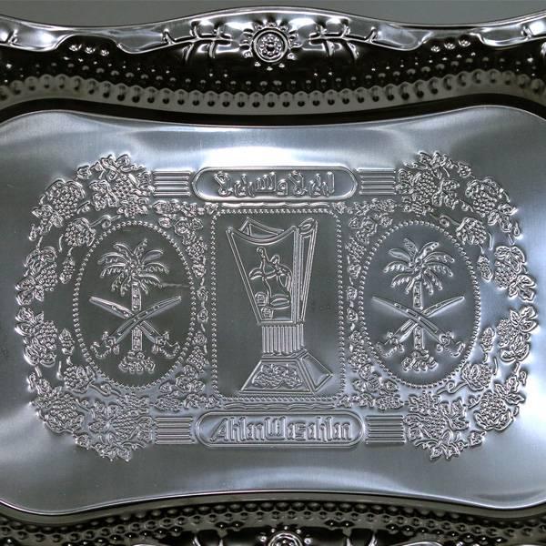 Baki / Nampan Arab Stainless Steel Silver Besar (y-150)2