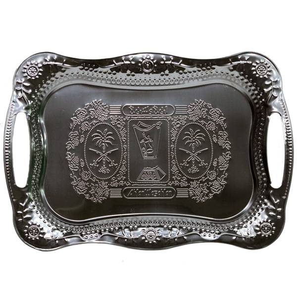 Baki / Nampan Arab Stainless Steel Silver Besar (1 Set : 3 Pcs) (y-150)