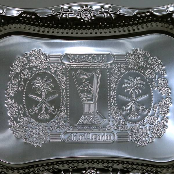 Baki / Nampan Arab Stainless Steel Silver Besar (1 Set : 3 Pcs) (y-150)2