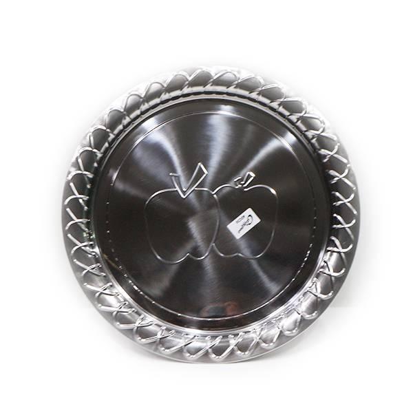 Nampan Bundar Stainless Steel (diameter 40 Cm) S-119 (1 Set : 3 Pcs)