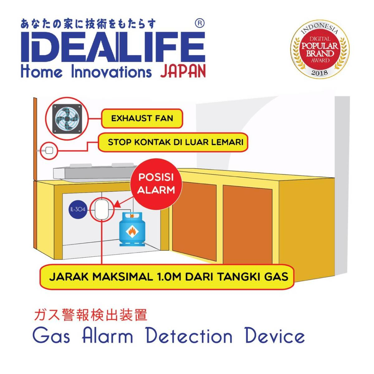 Idealife - Lpg Gas Leakage Alarm - Gas Alarm - Il - 3043