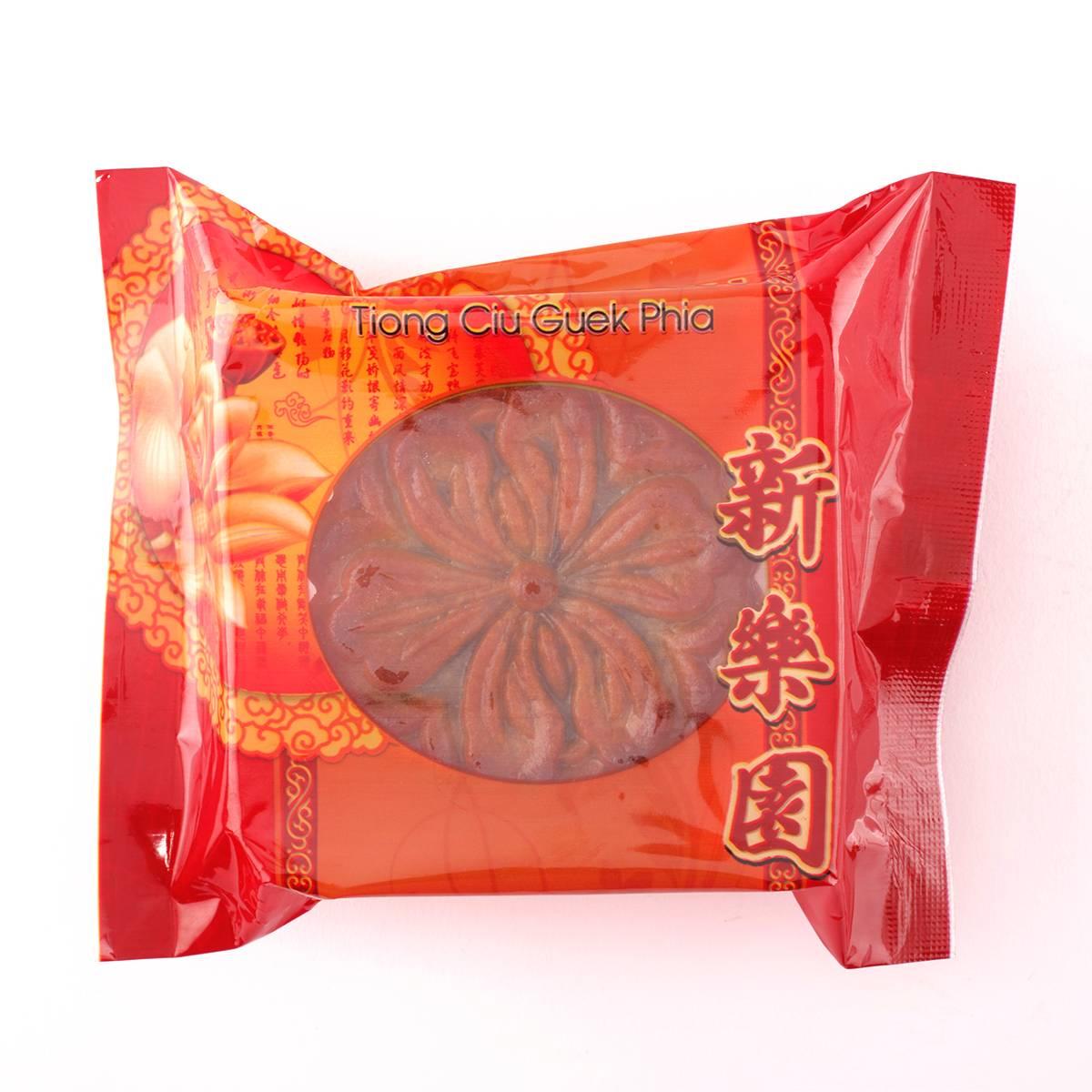 "Kue Bulan ""Shin Lok Yen"" Durian Telor"