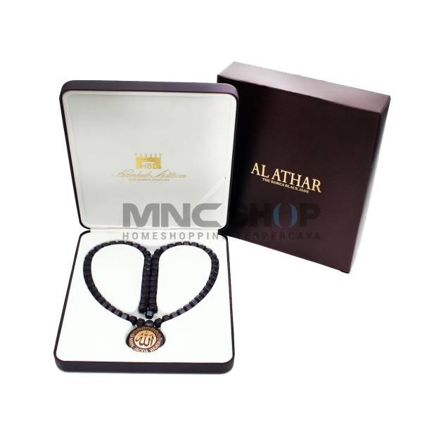 Al Athar Health Neklace Copy