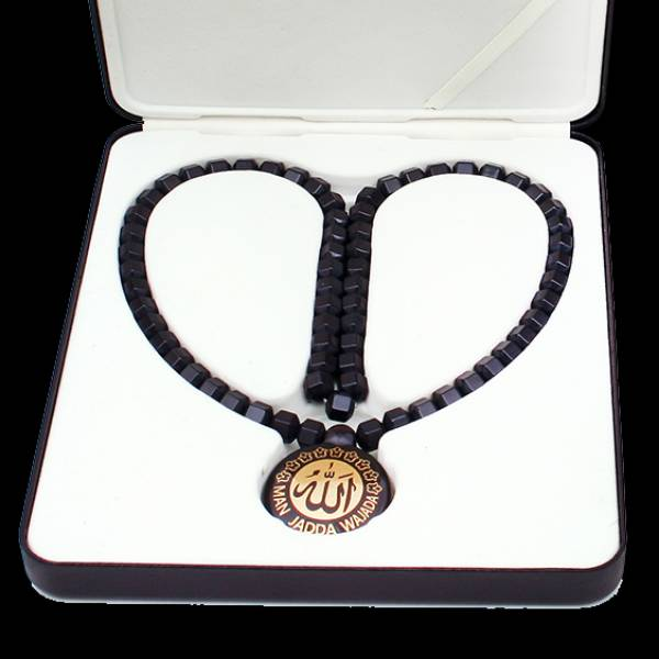 Al Athar Health Necklace (tasbih Series)