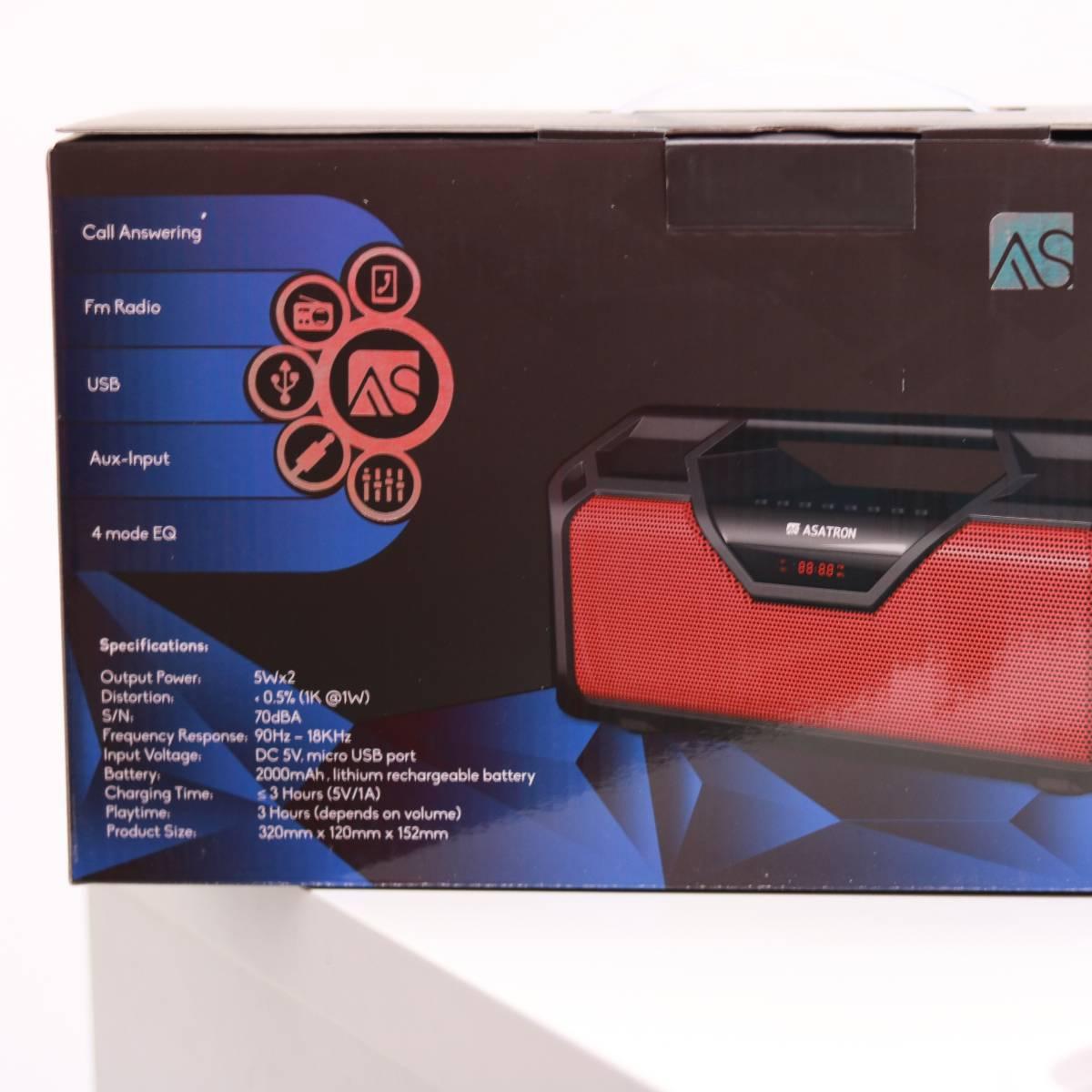 Portable Speaker Asatron R1712 Usb3