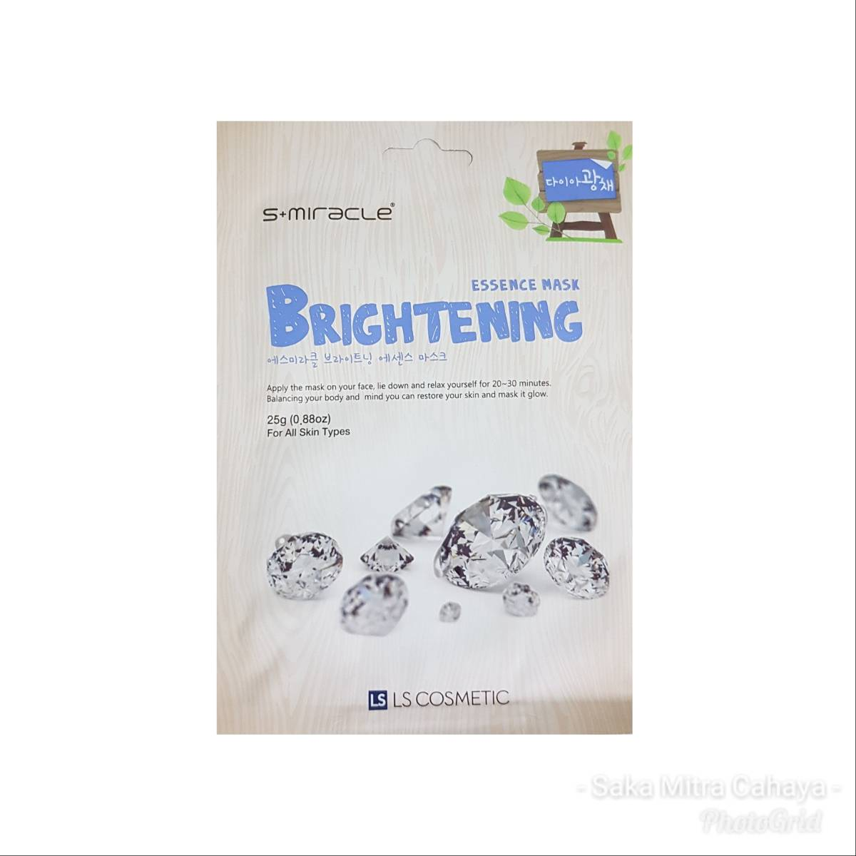 Masker Wajah Korea Brightening - S+miracle Brightening Essence Mask