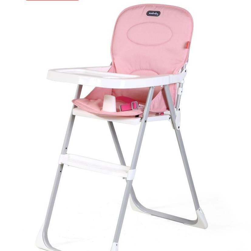 Chair Z11