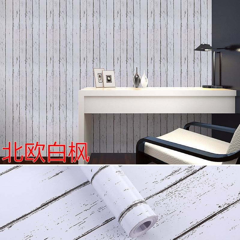 WALLPAPER STICKER 45CM X 10M KODE GH145 SALUR GARIS