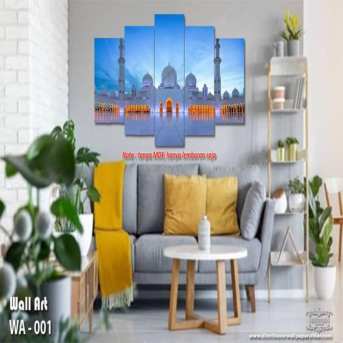 WALL ART  | Hiasan dinding | Motif Islami - WA - 001 (TANPA MDF)0